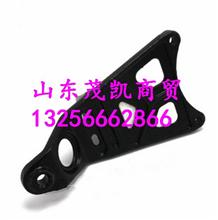SZ924000011陕汽德龙M3000德龙X3000换挡杆支架/SZ924000011