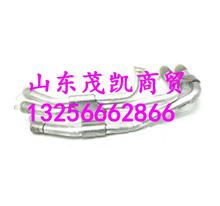 陕汽德龙M3000德龙X3000暖风水管铝管(底盘)/DZ14251845001
