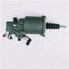 原装东风天龙旗舰沃尔沃离合器分泵换挡助力器/1608010-H02B1