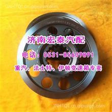 12JS160T-1701117-Z 1/2档滑套 代替同步器法士特12档/12JS160T-1701117-Z