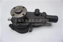 新柴水泵总成4D35G-42000/新柴水泵总成4D35G-42000