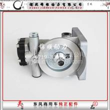 1125010-K37M5东风商用车天龙雷诺国5发动机电动油水分离器座/1125010-K37M5