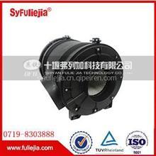 陕汽 德龙X3000空气滤清器总成 DZ97259190403/DZ97259190403