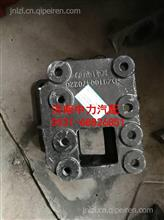 陕汽方向机支架DZ9100470220/DZ9100470220