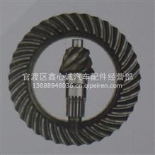 东风EQ153配件中桥盆角齿/EQ153