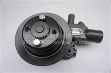 玉柴水泵总成1DQ000-130702013 /1DQ000-130702013