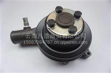 玉柴水泵总成373-1307010D/玉柴水泵总成373-1307010D