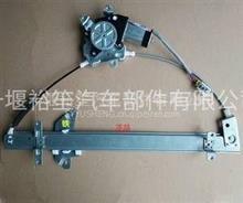 东风 商用车原厂玻璃升降器总成/6104010-C0101