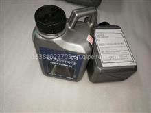 沃尔沃S40C30C70S60S80XC60XC90助力转向油助力泵油方向机油