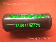 DZ97189361073陕汽德龙F3000铁储气筒/DZ97189361073