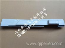 DZ15221110087陕汽德龙X3000右车门下铰链装饰板/DZ15221110087