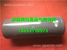 WG9000360701重汽豪沃储气筒/WG9000360701