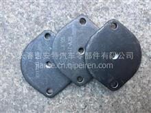 一汽解放J6原厂主销盖板立轴压盖3001017-A3S/3003017-A3S