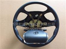 陕汽德龙X3000多功能方向盘/DZ97189460520