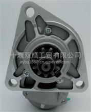 供应M001T68281起动机31B66-00100, 31B66-00101 马达/31B66-00100, 31B66-00101