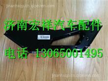重汽豪沃HOWO轻卡加强型右支架总成 LG1613441381/LG1613441381