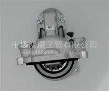 供应M002T86071起动机M2T85971, M2T85971 M002T85971 马达/M2T85971, M2T85971 M002T85971