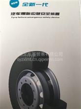 商用车天龙,天锦危化品车首先爆胎应急安全装置组成/3110010-TF850