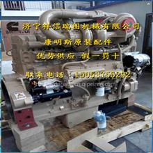 EC8273机油压力报警开关原厂配件KTAA19-G6A