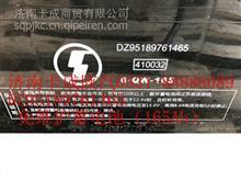陕汽配件DZ95189761465  免维护蓄电池(165Ah)/DZ95189761465