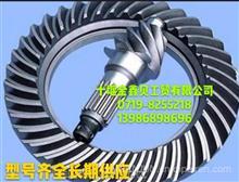 供应重卡盆角齿 各种速比,型号齐全,厂家直销/东风汽车系列