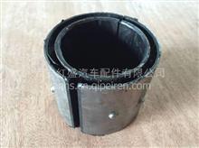 陕汽德龙X3000双缝衬套稳定杆衬套/SZ965000702