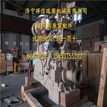 船舶KTAA19-G5进口热交换器安装支架3021189/热交换器安装支架3021189 船用发动机大修备件