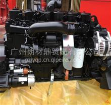 长期供应原装东风康明斯6BT5.9排量东风柴油发动机总成/EQB160-33