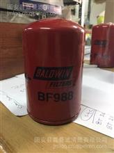 厂家直销BF988鲍德温柴油滤清器 量大从优/BF988