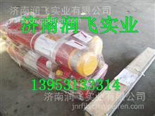 海沃油缸 海沃液压油缸 海沃液压配件 海沃液压系统/13953133314