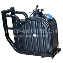 供应东风天龙新旗舰版560马力尿素罐带支架总成有优势/1205560-T39H0