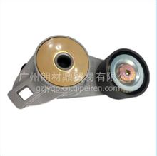 东风天龙大力神雷诺DCI发动机空调皮带张紧轮总成D5010550335/D5010550335
