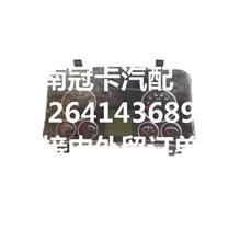 北奔重卡NG80B组合仪表总成/571 540 0148