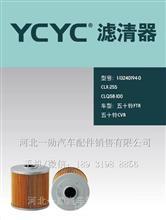 一超 五十铃柴滤1-13240194-0柴油滤芯 CVR FTR/CLX-255 CLQ58-100