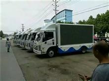 北京led广告宣传车价格 奥迪广告车视频