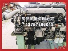 东风雷诺DCI385-40电控国三国四dci385马力车用发动机总成/dci385-40