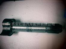 陕汽德龙X3000制动凸轮轴(右)/81.50301.0224