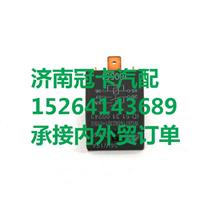 WG9716582301+010重汽豪沃T5G双联式继电器