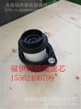 重汽福伊特缓速器吸油滤芯液缓滤芯液力缓速器滤芯15300027510/24V