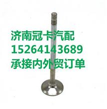 200V04101-0574重汽豪沃T7H曼发动机进气门