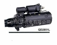 宁波中策QD2851L起动机(双线制反转机)/QD2851L起动机