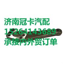 AZ9970410157重汽豪沃70矿转向横拉杆臂(左)/AZ9970410157