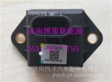 VG1540090002环境温湿度传感器/VG1540090002