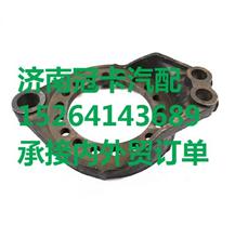 WG9970340062重汽豪沃70矿制动底板/WG9970340062