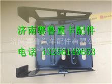 LG9704760121重汽豪沃HOWO轻卡蓄电池安装支架/LG9704760121