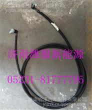 WG1246120014重汽压力管/WG1246120014
