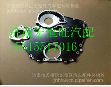080V01305-5144重汽MC07发动机正时齿轮室盖 /080V01305-5144
