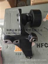 东风天锦车用EQ4H发动机 风神4H发动机空调支架 空调支架总成正品/康明斯原厂配件