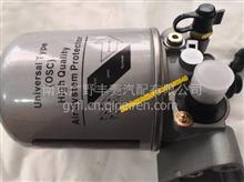 奔驰4141干燥器总成奔驰泵车3341空气干燥器总成/A0265496