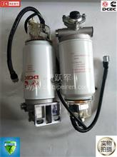 5290009 FS36230原厂正品弗列加油水分离器总成柴油滤清器滤芯/康明斯原厂配件
